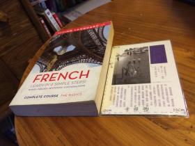 英文原版  French : learn in 4 simple steps !  words - phrases - sentences - conversations  法语:通过4个简单步骤学习! 单词 - 短语 - 句子 - 对话