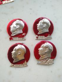 3-3540、辽宁样板戏套章中的4枚--红灯记、红色娘子军、智取威虎山、奇袭白虎团,热烈欢呼中国共产党第九次全国代表大会胜利召开,辽宁省革命委员会敬制,规格35*37mm.85-95品。