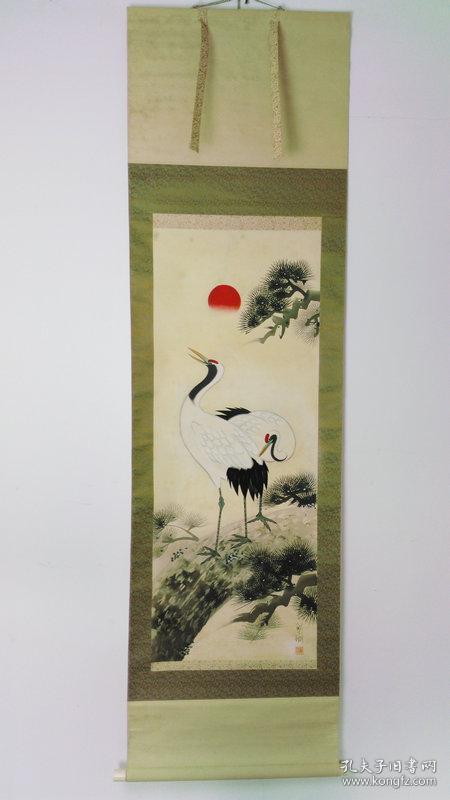 日本回流罗汉近代字画雪红果雀中山宽绫裱骨轴品挂轴房好书646绢本鱼之图片