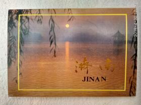 济南风光明信片 (10张)