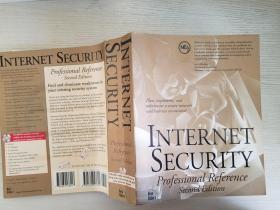 INTERNET SECURITY Professional reference second edition(外文原版 大16K巨厚本网络安全专业参考第二版)【实物拍图】
