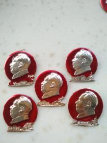 3-3541、辽宁样板戏套章中的5枚--红灯记(品弱、红色娘子军、白毛女、智取威虎山、奇袭白虎团,热烈欢呼中国共产党第九次全国代表大会胜利召开,辽宁省革命委员会敬制,规格35*37mm.85-95品。其他都在95品。