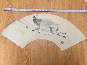 日本手绘《奔猪图》扇面一幅