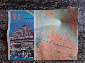 郑州交通旅游图(1992年)