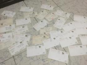 中国邮政贺年有奖明信片 1997年  改值片 牛年 32张 合售10