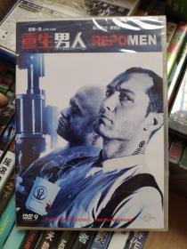 DVD  重生男人