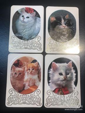 日历卡(1982)宠物猫【4张】