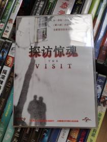 DVD  探访惊魂