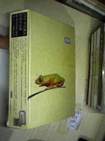 2004中文广告创意作品集 暨《创意情报》杂志第13-18辑合订本