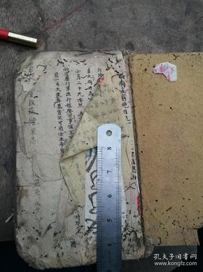农村老道士老风水师家里收的,手抄地理风水选时,超厚一本。