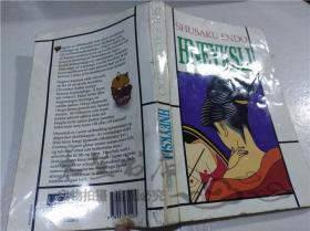 原版英法德意等外文书 HNEYKSLI SHUSAKI ENDO UGLAN 1991年 大32开平装
