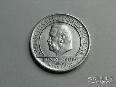 闲山集推荐的纪念银币——德国魏玛1929年D版3马克宪法纪念银币(永久保真)