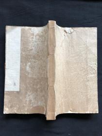 元、明遞修本:《宋史》存九十一至九十九卷,一厚冊186葉,372面。有大黑口元版15葉30面。