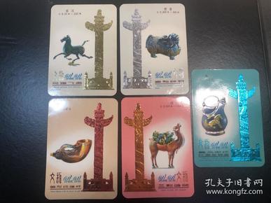 日历卡(1978)唐代文物【5张】