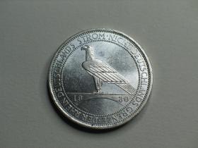 闲山集推荐的纪念银币——德国魏玛1930年A版3马克莱茵兰鹰桥银币(永久保真)