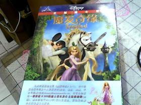 正版  迪士尼魔友奇缘   DVD  未开封
