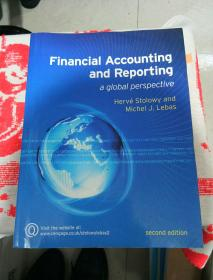 财务会计和报告第二版