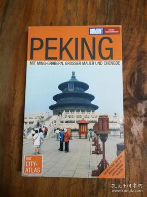 Peking und Umgebung【德文原版】