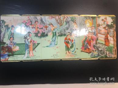 日历卡(1979)红楼梦【6张】