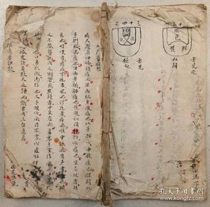 清或民手抄医书:医宗心法秘录 36页71面
