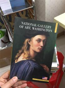 National Gallery of Art Washington[国家艺术画廊-华盛顿) G-3