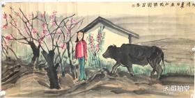 邢庆仁  纯手绘 国画(卖家包邮)工艺品