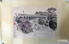 龚柯 纯手绘 国画(卖家包邮)工艺品