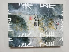 筱原弘明写真贴 (精装本,附函盒 )