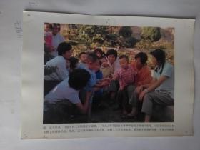 【计划生育宣传图片 —一九九0年山东荣成县的计划生育工作出色】