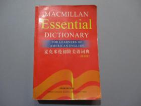 麦克米伦初阶美语词典(英语版)