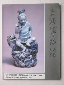 上海博物馆明信片