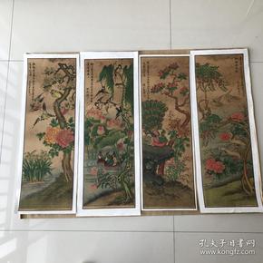民国老年画:花鸟画(4开,四条屏4张一套全),天津西头小伙巷源和印刷局出版