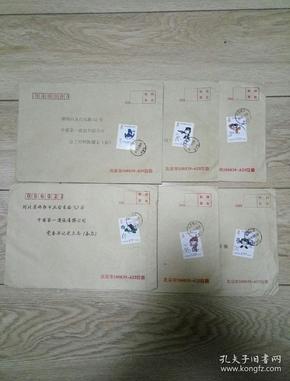 实寄封2007-22