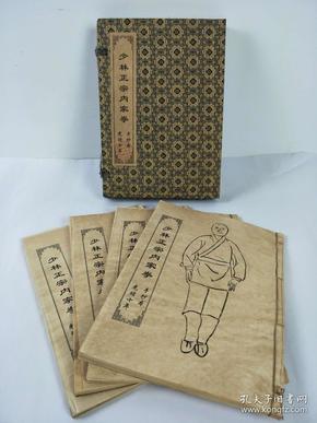 少林正宗内家拳老书一套,一套四册,民国时期临摹清代手抄本印制,保存完整,尺寸如图,保存完整,品相及尺寸如图