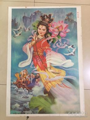 89年年画,何仙姑,上海人民美术出版社出版