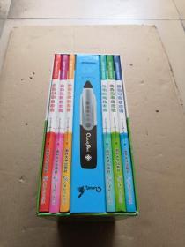 职场日语口语速成 六本书加点读机.充电器.光盘.耳机.数据线和使用说明书