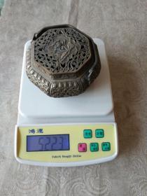 《铜鎏银  天龙八部富贵缠枝熏香手炉》高7厘米,宽11厘米!重522克!本店所有古玩只走快递!