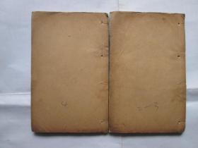 清刻本  六壬指南(存2册218.5-4卷)