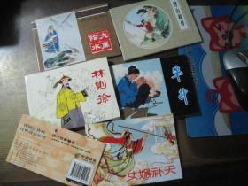 中国连环画经典故事系列:古代故事精选(3)(5册和售