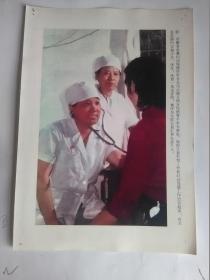 【计划生育宣传图片 —安徽金寨妇幼保健所吴岱云】