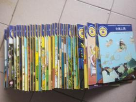 法国巨眼丛书:让孩子看懂世界的第一套科普经典 全 56册 缺 2 12 13 15 21 30 34 35 36 37  43 44 46 50 51(41册合售)