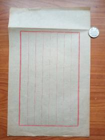 民国时期空白信纸,