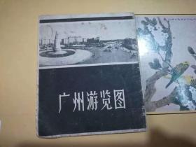 【】394 广州游览图