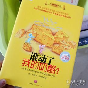 6 条结果 有图 无图  倾国红妆 水夜子 青岛出版社 2012-10 七五品 ¥