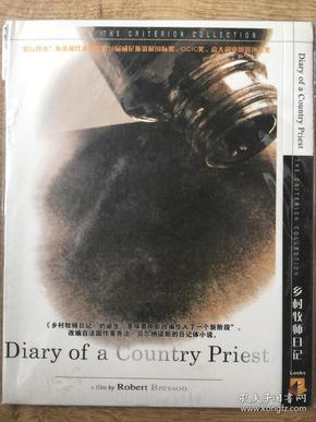 法国 罗伯特·布列松 Robert Bresson 乡村牧师日记 Journal dun curé de campagne (1951) D5