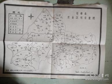 石楼县农业局规划示意图。