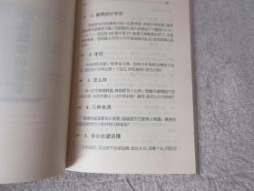 v小学奥林匹克基础知识及素质教育小学:数学智黄梅丛书私立图片