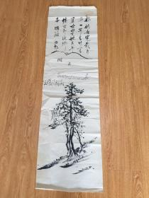 清代日本画稿一幅