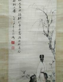 張大千 柳蔭侍女 紙本立軸 74×19