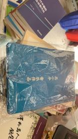 吴小平音乐作品(精装附2盘碟片)